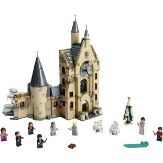 LEGO HOGWARTS KULA SA SATOM