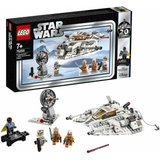 LEGO SNOWSPEEDER 2020